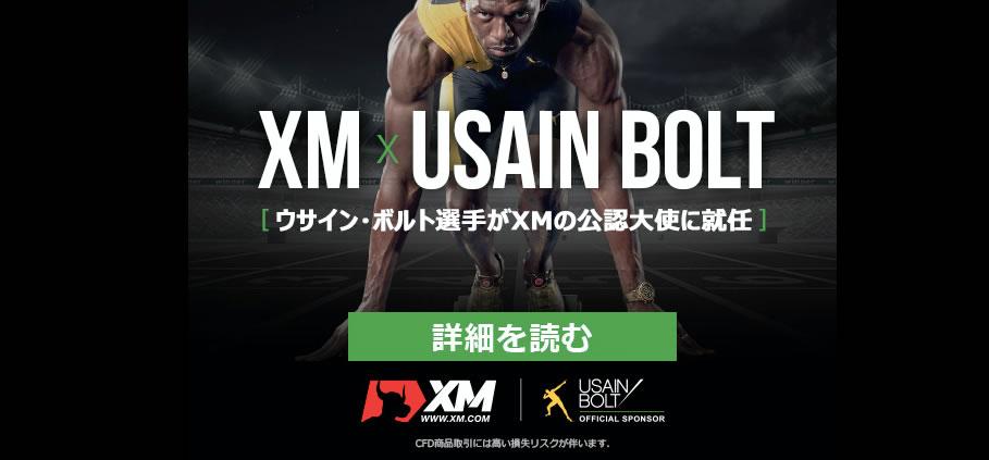 XMとは?セーシェルの金融ライセンスを保有する海外FXブローカー