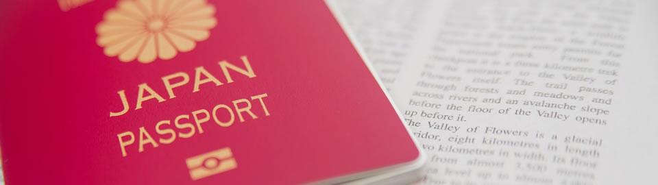手順2:身分証明書をアップロード